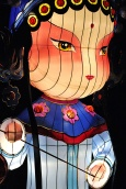 Doll Lantern